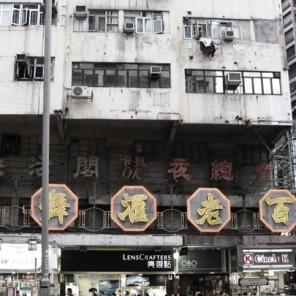 City Shops